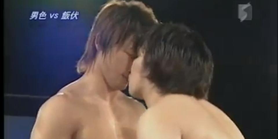 Weird Japanese Wrestling!!!